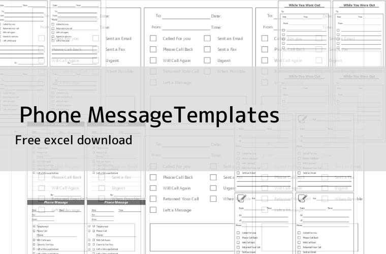 phone message template eyecatch